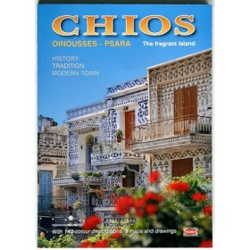 Guide touristique de Chios