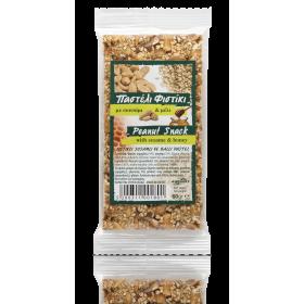 Snack aux pistaches et au sésame 60g