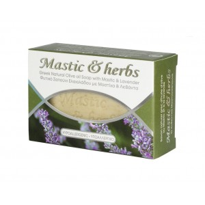 Mastic & herbs olive oil soap with real lavender