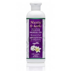 "Αφρόλουτρο mastic & herbs ""Beautiful"" 300ml"