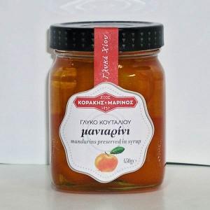 Χιώτικο μανταρίνι. Γλυκό κουταλιού Χίου γυάλινο βάζο 450g