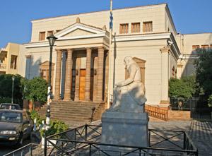 βιβλιοθήκη Κοραή Χίος