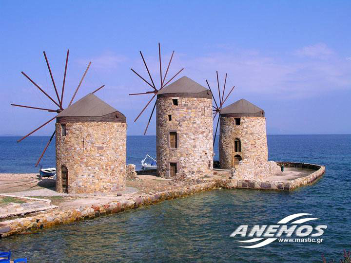 wind mills north of Chios Town